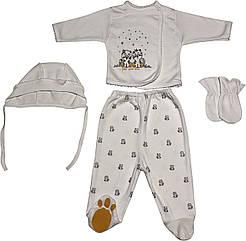 Дитячий костюм ріст 56 0-2 міс інтерлок білий на хлопчика (комплект на виписку) для новонароджених