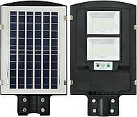 Светильник уличный на солнечной батарее с датчиком движения UKC Solar Street Light 90W 2VPP (5622)