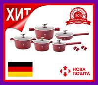 Набор кастрюль Top Kitchen TK00023 Красный