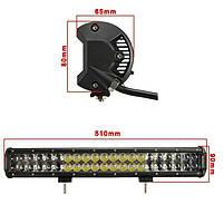 Автофара балка LED на крышу (42 LED) 5D-126W-SPOT (12949), фото 4