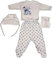 Дитячий костюм ріст 56 0-2 міс трикотажний інтерлок білий костюмчик на хлопчика комплект для