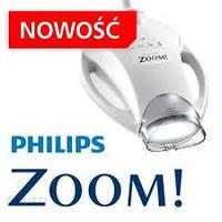 Лампа для отбеливания зубов Philips Zoom WhiteSpeed