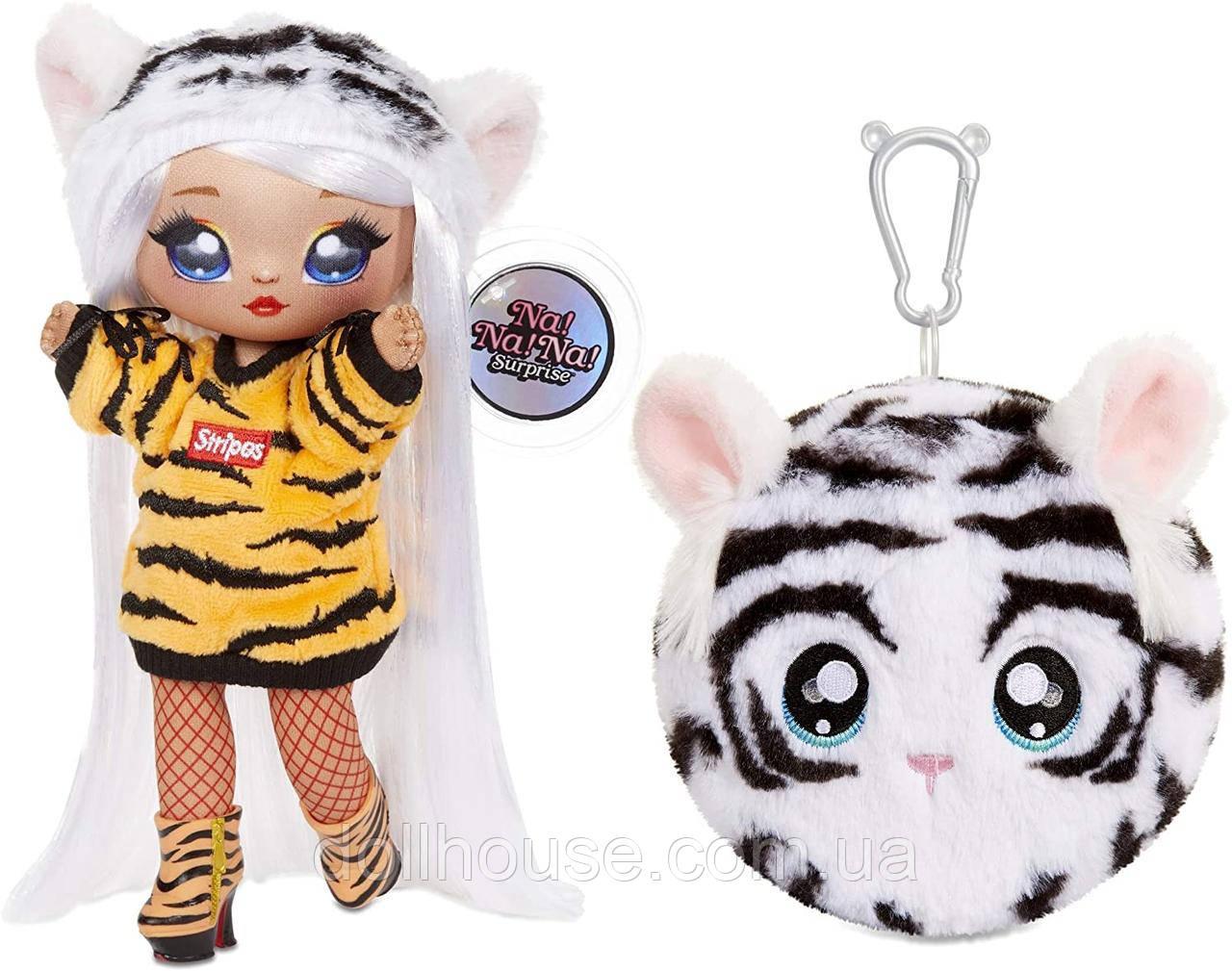 MGA Entertainment  Na! Na! Na! Сюрприз 2-в-1 модная кукла и плюшевый кошелек, серия 4 - Bianca Bengal Бьянка