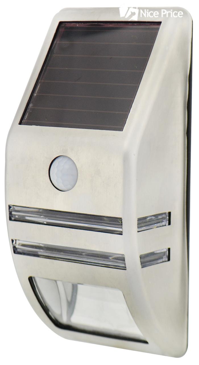 Светильник металлический TIENDA с датчиком движения и солнечной панелью (настенный уличный) Silver