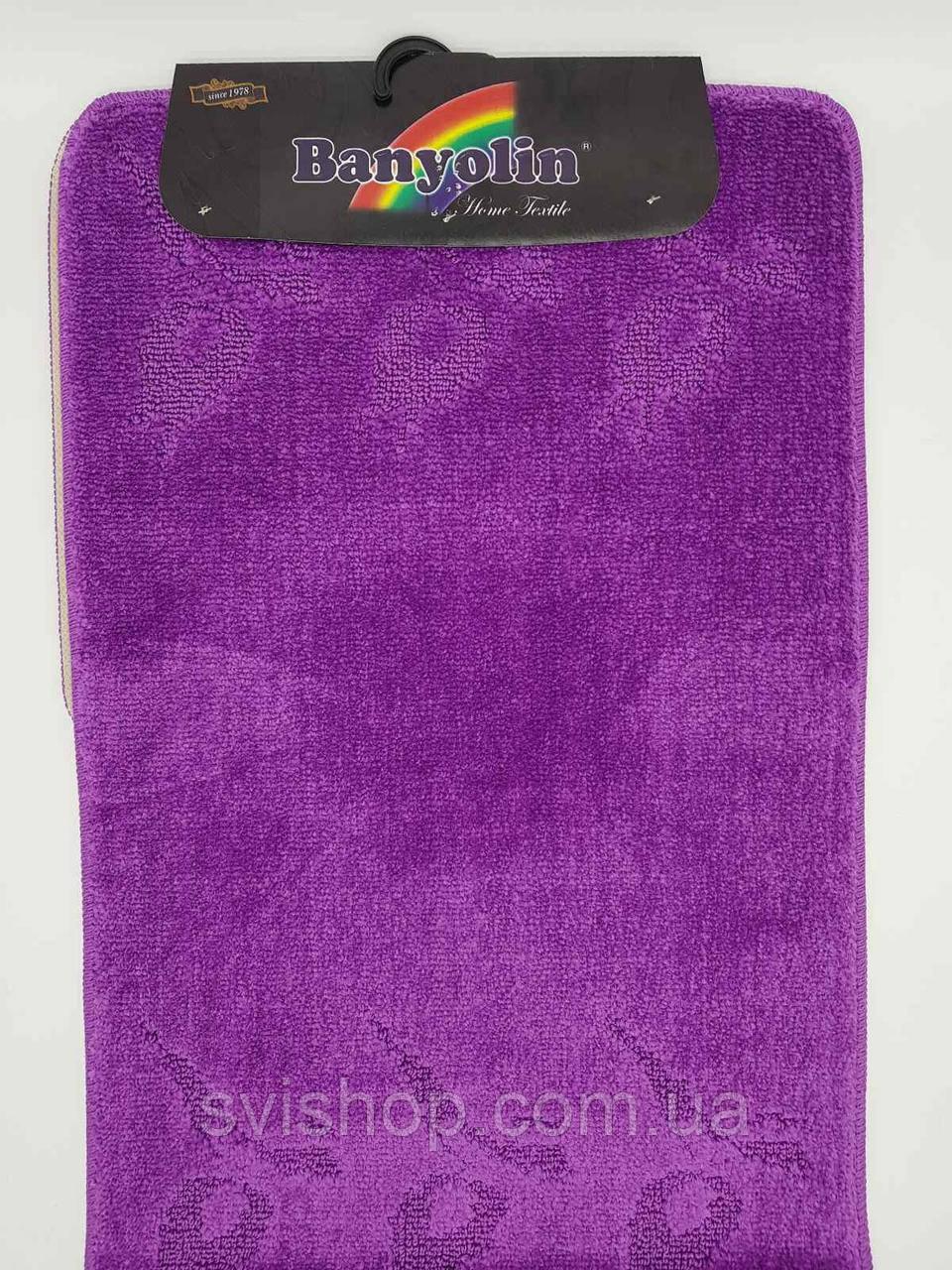 Набор ковриков с ворсом для ванной, фиолетовый (Турция) 60х100 и туалета 60х40см.