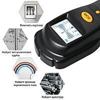 Шукач прихованої проводки і металу Smart Sensor AR906 (7004), фото 6