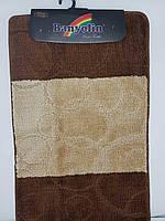 Набор ковриков с ворсом для ванной, бежевый (Турция) 60х100 и туалета 60х40см.