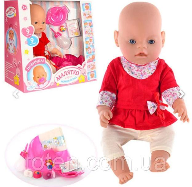 Пупс кукла Маленькая Ляля 8001-5 (Лето)  новорожденный с аксессуарами