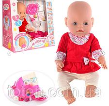 Лялька Пупс Маленька Ляля 8001-5 (Літо) новонароджений з аксесуарами