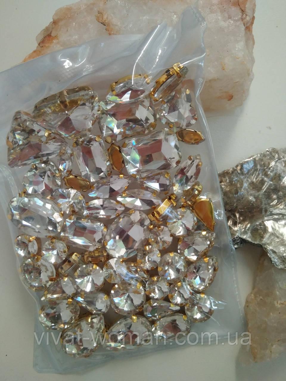 Пришивні стрази в цапах, Кришталь, скло, золота оправа. Мікс. Ціна за 50 шт
