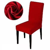 Чехол на стулья универсальный для мебели цвет красный Код 14-0712