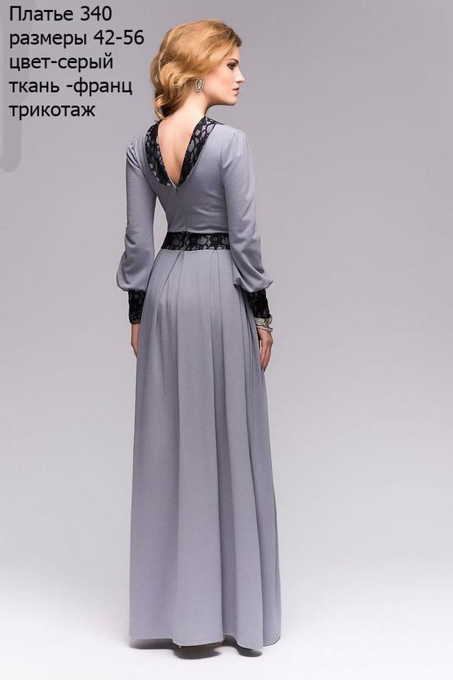 красивые длинные платья в пол фото