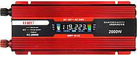 Преобразователь UKC авто инвертор 12V-220V 2000W LCD KC-2000D + USB Red (3739)