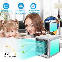 Автономный кондиционер - охладитель воздуха с функцией ароматизации Arctic Air Cooler (2760), фото 8