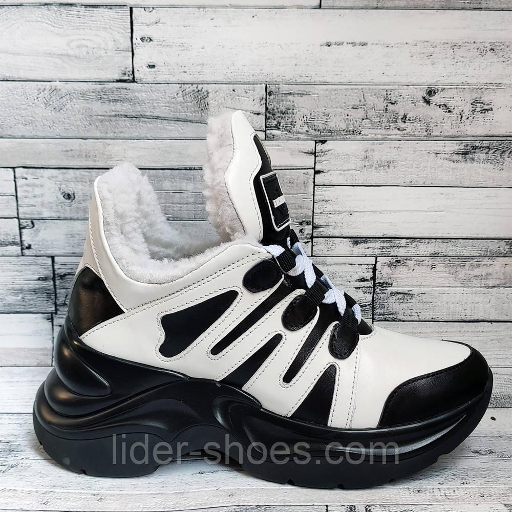 Черно белые женские кроссовки на меху
