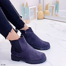 Женские ботинки ДЕМИ серые эко-замш