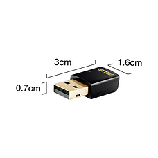 Адаптер Wi-Fi ASUS USB-AC51, фото 2