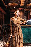 Бежевое платье миди в горох