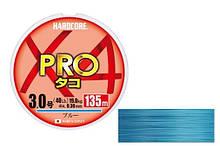 Шнур Duel Hardcore X4 PRO 135m 0.15mm Blue #3.0