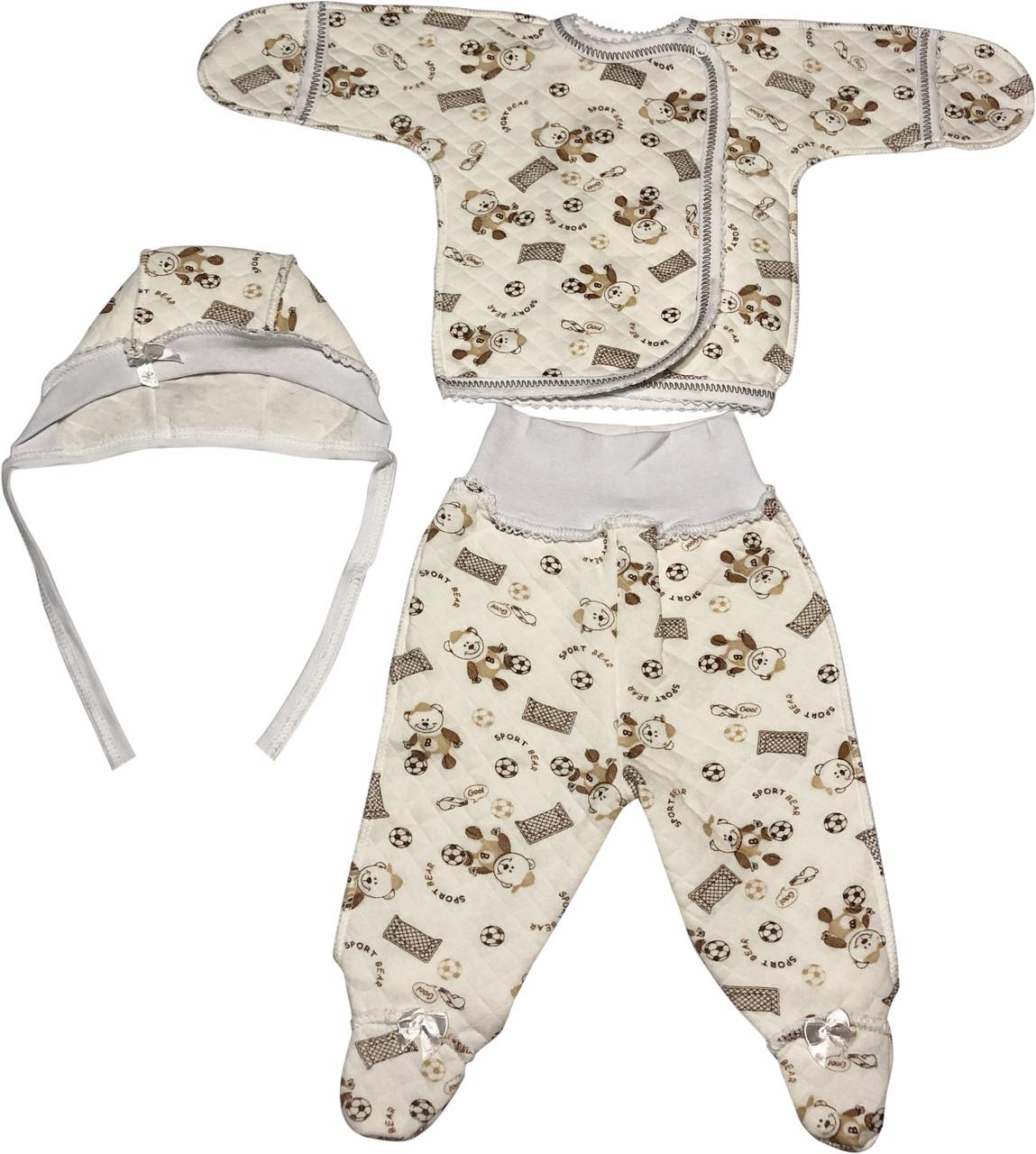 Дитячий костюм ріст 56 0-2 міс капітон молочний на хлопчика дівчинку (комплект на виписку) для