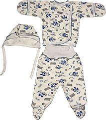 Дитячий костюм ріст 56 0-2 міс капітон молочний на хлопчика (комплект на виписку) для новонароджених
