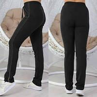 Женские прямые брюки больших размеров, фото 1