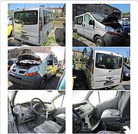 Разборка Renault Trafic -07
