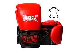 Боксерські рукавички PowerPlay 3015 Червоні [натуральна шкіра] 10 унцій