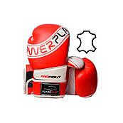 Боксерські рукавички PowerPlay 3023 A Червоно-білі [натуральна шкіра] 10 унцій