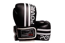 Боксерські рукавички PowerPlay 3010 Чорно-білі 10 унцій