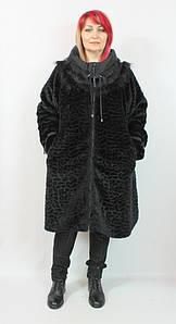 Турецкая женская шуба больших размеров 56-64