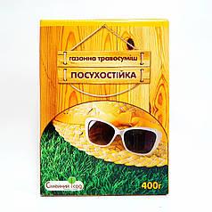 Насіння Газонна трава Засухостійка суміш 400 г Сімейний сад 2722