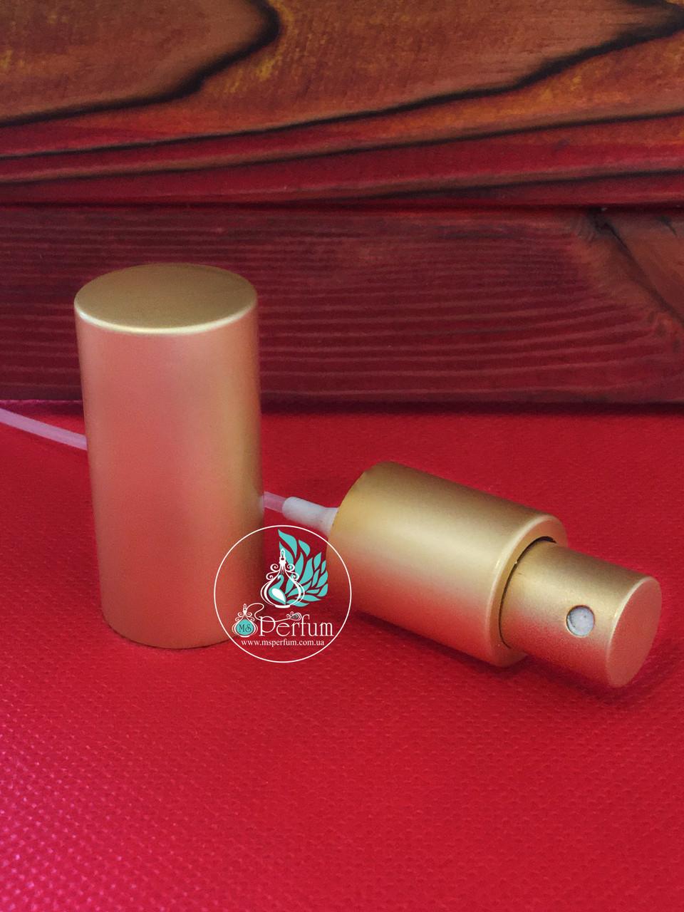 Металевий спрей для флакона під різьблення золотий матовий