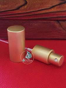 Металлический спрей для флакона под резьбу золотой матовый