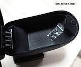 Підлокітник Armcik Стандарт для Opel Astra H 2004-2014, фото 5