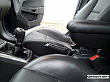 Підлокітник Armcik Стандарт для Opel Astra H 2004-2014, фото 9