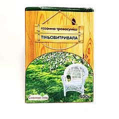 Семена Газонная трава Тенеустойчивая смесь 400 г Семейный сад 2715