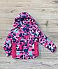 Тепла куртка на синтепоні з водовідштовхувальної тканини. Внурти хутро травичка. Знімний каптур. 4 роки.