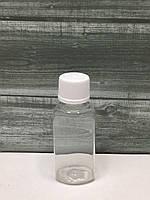 Бутылочка с колпачком (Флакон косметический), 30 мл, фото 1