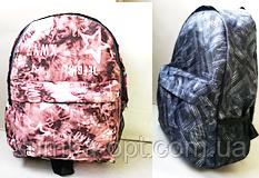 Молодежные городские рюкзаки АНТИВОР (2цвета)30х37см