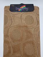 Набор ковриков с ворсом для ванной ''Bonyolin'' бежевый  60х100 и туалета 60х40см.