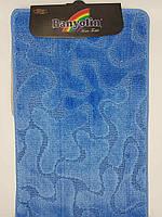 Набор ковриков с ворсом для ванной ''Bonyolin голубой''  60х100 и туалета 60х40см.