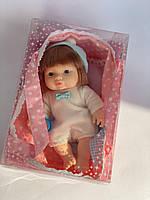 Кукла с люлькой А 290 Baby Ardana