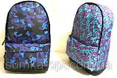 Молодежные городские рюкзаки АНТИВОР (2принта)30х42см