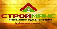 """Інтернет-магазин """"СтройМакс"""""""