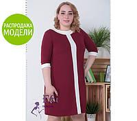 """Платье большого размера """"Таира"""", фото 1"""