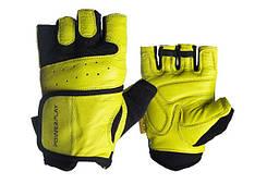 Рукавички для фітнесу PowerPlay 2229 Жовті L