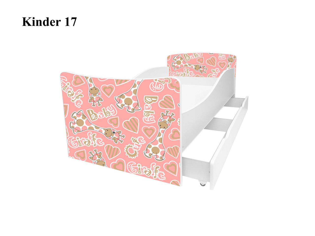 Детская кровать Киндер 17.