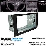 Переходная рамка AWM Audi A4, Seat Exeo (781-04-102), фото 6