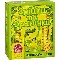 Детская настольная развивающая игра Змійки та дробинки Arial